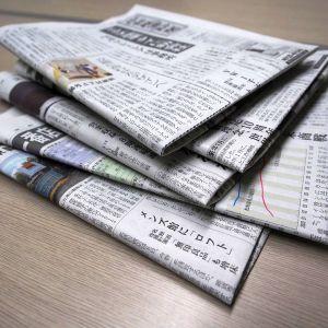 前に座ってるひと新聞くり抜いてるんかと思ったwwwww
