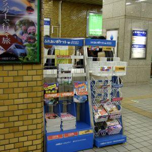 こないだ京都で思わず手に取ってしまったフリーマガジン。これはずるいわwwww