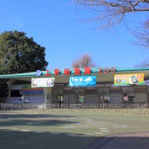 富山県高岡市にある小さな動物園に行ったんだけど、色々と様子が変だった