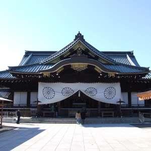 無理ゲーすぎる「神社への道」!