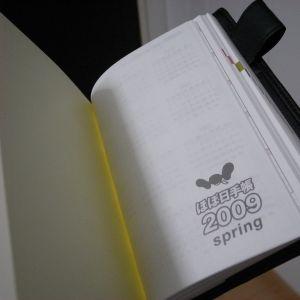 女の子が手帳に書いた、一年分のスケジュールが最高でした。