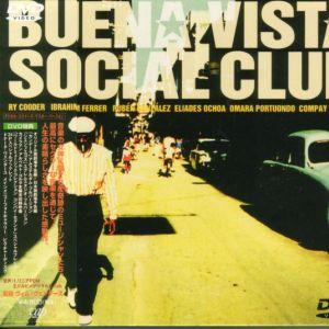 「ブエナ・ビスタ・ソシアル・クラブ」と同じリズムだな