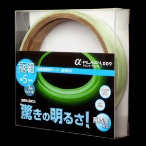 蓄光テープの使い方がわからないのでドアに貼ってみたらサイバーすぎたww