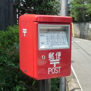 【信じられない】郵便ポストにとんでもないモノを入れる輩……