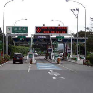 ETCが使えないのに「アレ」が使える神奈川の有料道路w