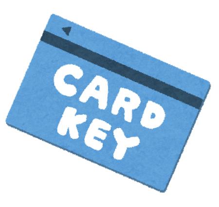 ホテルの部屋に入った時に電気を点けるカードは部屋のカードじゃないとダメだと思われがちだが…