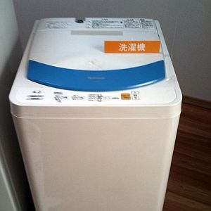 洗濯が終わってフタを開けたらこの状態で驚いて変な声が出たw