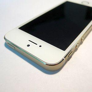 パリでiPhoneを使う日本人観光客が狙われているらしい…((((;゚Д゚))))