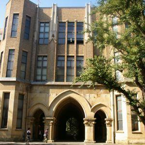 ある大学の定期試験の問題が「あるある」な罠ww