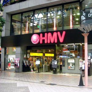 HMVが何の略か、案外知らない人多いのではないでしょうか
