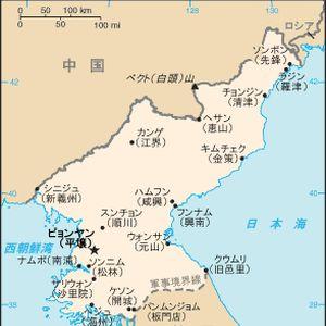 台湾の「北朝鮮旅行」の広告。そのアピールポイントに納得www