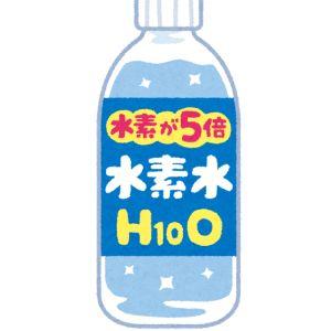 うせやろ!? ついに○○で「水素水」が作れるようにw