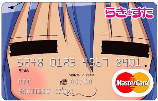 「Apple Pay」にアニメ柄クレカを登録するとちょっとした罠がw