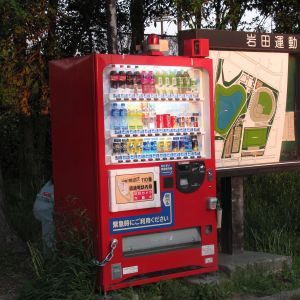 島根で見かけた自販機が周囲に溶け込みすぎ😆