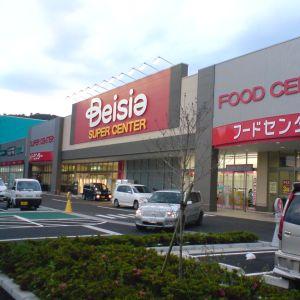 さすがにスーパーで売ってるのは初めて見たw
