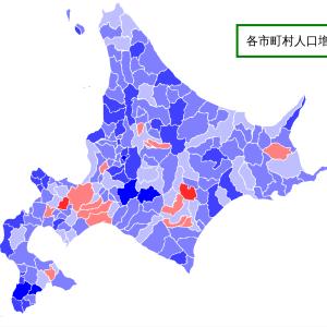 そりゃ鉄道も衰退するわな…と納得の「北海道の人口分布」