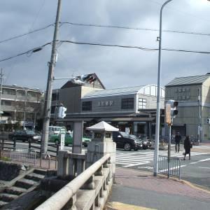 出町柳駅に設置されている「オタク・リア充振り分け装置」www
