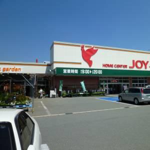 日本人には信じられない「アメリカのホームセンターのチラシ」!
