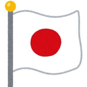 現代日本の抱える問題を「いらすとや」さんの素材で再現してみたwwww…笑えねえ