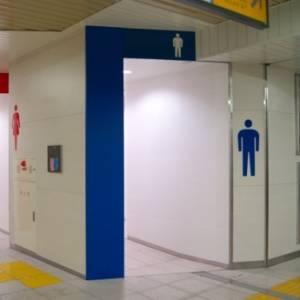 駅のトイレにあった「アレ」が消える。またひとつの時代が終わるのか…