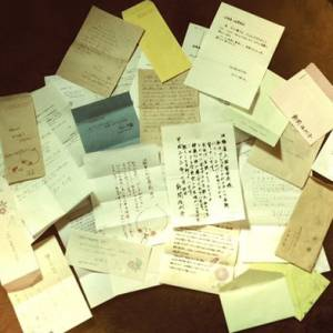 落ち込んでる時に息子(7)がくれた手紙がものすごく実用的だった。