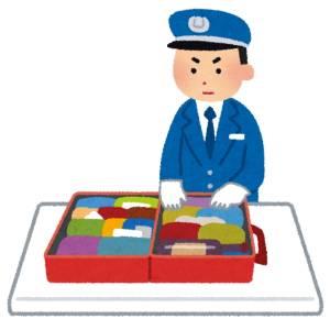 コレが空港の手荷物検査で引っかかる時代か…