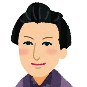 樋口一葉さんに美顔メイクアプリ使ってみた結果wwwwww