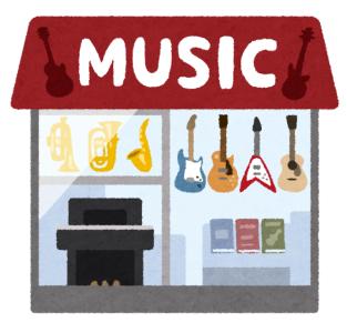 宇都宮の楽器屋さんが本気を出した結果wwwwwww