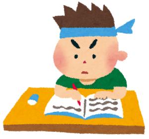 息子の宿題が超難易度だったwwwwwwwww
