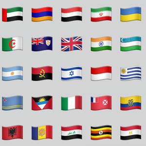 アフリカにある「シエラレオネ共和国」の国旗、もはや親近感しかないww