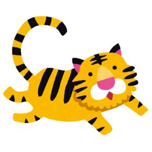 虎がなんかかわいい格好で寝てたwwwwww