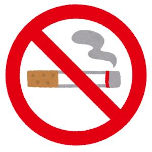 禁煙なら何でそんな店名にしたんだよwwwww