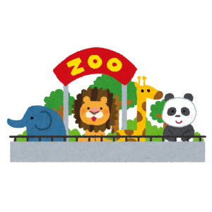 動物園に行ったら、昼ドラのようなすごい修羅場に遭遇してしまったw