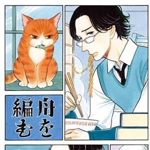 アニメ「舟を編む」主題歌や関ジャニ∞への楽曲提供で知られる岡崎体育氏の作曲環境が凄いwww