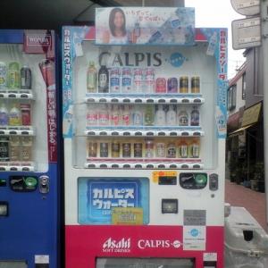 この自販機、「本物」を出してきやがる……