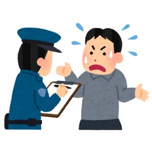 ワンちゃん警察官に職務質問されてる🐶