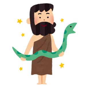 ヘビのバランス感覚……😎