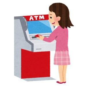 ATMに先客がいてどいてくれない……😓
