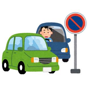 コンビニ店員の無断駐車対策が非難されているようですが、ここでリトアニアの市長が行った無断駐車対策を見てみましょう