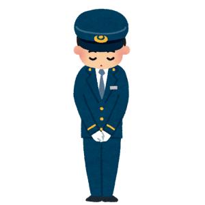 なんか怒るに怒れない「横須賀線の遅延理由」www