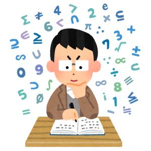 「なぜ『-4×-3=12』になるのかを小学3年生にわかるように説明しなさい」納得の回答😂