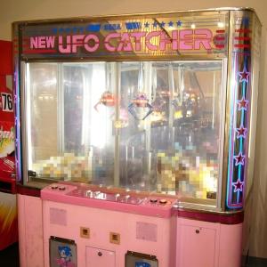 UFOキャッチャーで起こったまさかのミラクルwwwwwwww