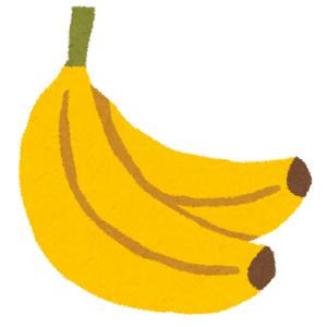 心を無にしたバナナの食べ方🐰
