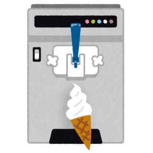 売店で買ったソフトクリームが前衛的すぎたwwww