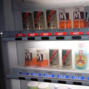 この缶ジュース、説明を見てもまったく味が想像できないwww