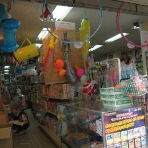 北海道のおもちゃ屋がとんでもないモノを売っているww