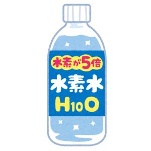 誰が買ってるんだ? と話題になっていた「水素水」の末路www