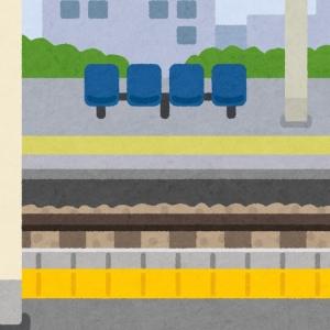 ある駅の看板が「ヨドバシを感じる…」と話題にwwww
