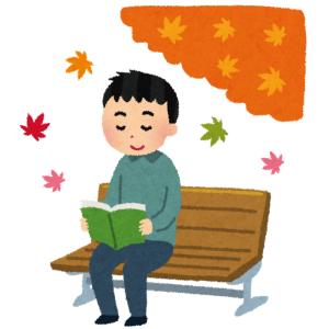 今「エア読書」がアツい!? 大阪のあるイベントが話題にw