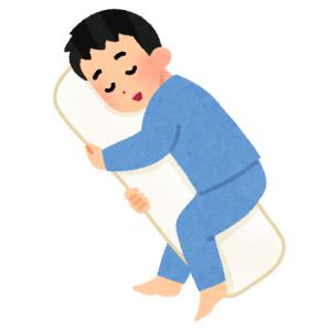 「抱き枕あげてよかったな」って60000回くらい思いました